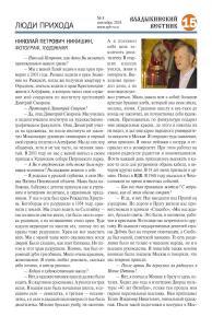 vv 08-18 сайт2 Page 15
