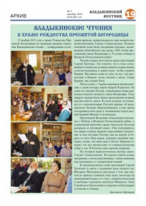 vv 05-2016 Page 19