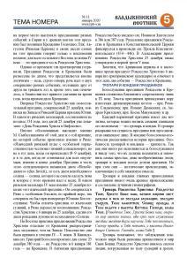 vv11-20 sm Page 05