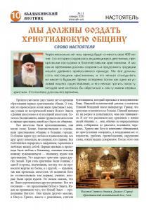 vv11-20 sm Page 10