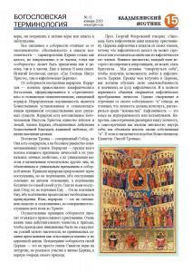 vv11-20 sm Page 15