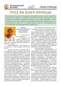 vv11-20 sm Page 18