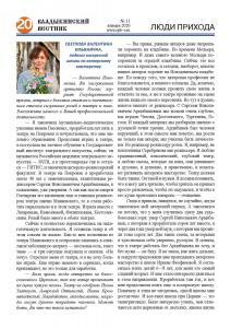 vv11-20 sm Page 20