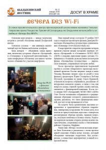 vv11-20 sm Page 30