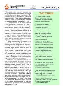 14 VV сайт Страница 20