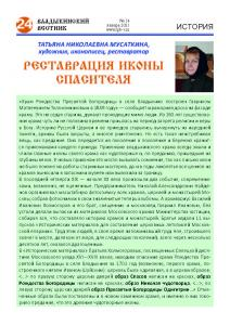 14 VV сайт Страница 24