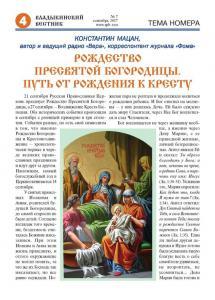 vv 07-17 сайт Page 04 (Копировать)