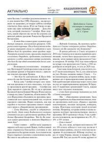 vv 07-17 сайт Page 15 (Копировать)