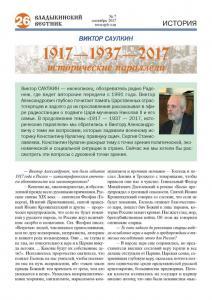 vv 07-17 сайт Page 26 (Копировать)