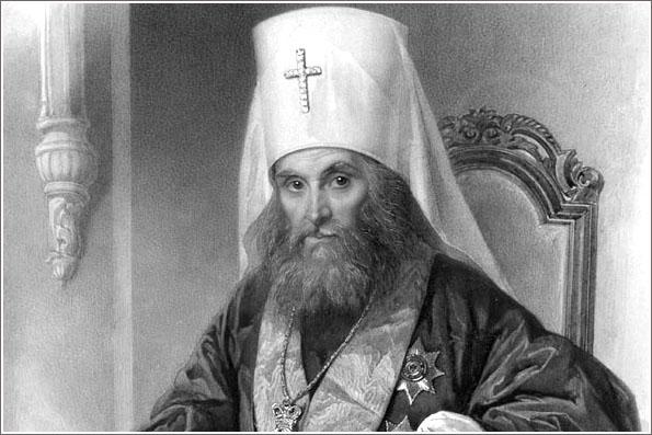 Московский святитель