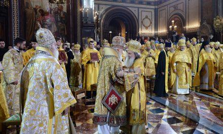 Юбилей Святейшего Патриарха
