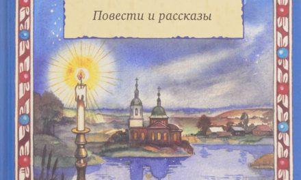 Чин Торжества православия в литературе.