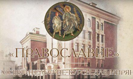 Все что надо знать про великий пост — в удивительной лекции Ильи Красовицкого. Видео.