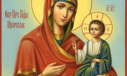Иверская икона Божией Матери — Вратарница