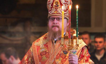 Пасхальное поздравление епископа Подольского Тихона