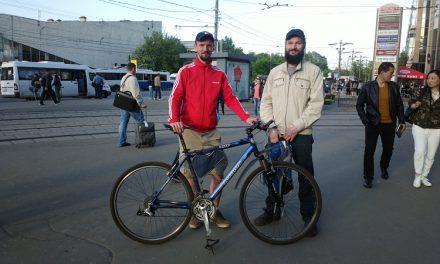 Пожертвование велосипеда