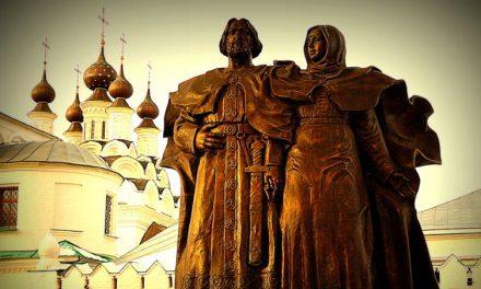 8 июля память св. блгв. Петра и Февронии, покровителей семьи