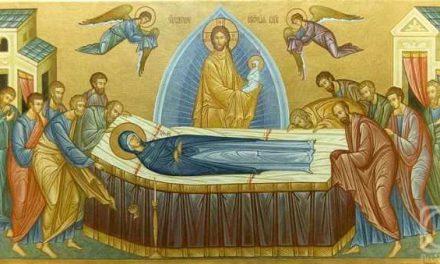 28 августа — Успение Пресвятой Богородицы