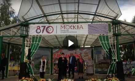 Поздравление в день города протоиерея Сергия Ткаченко. Видео.