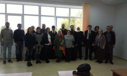 Научно-практическая конференция в Смоленске
