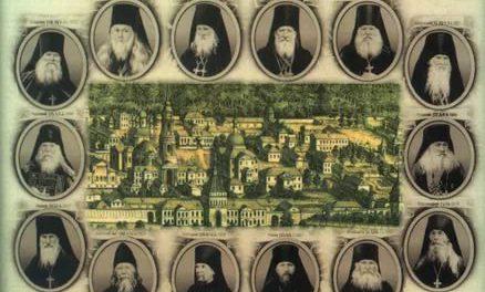 24.10 Собор преподобных старцев Оптинских