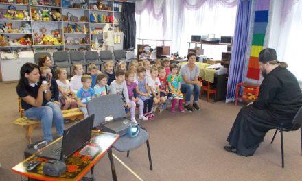 Работа с дошкольными учреждениями в начавшемся учебном году
