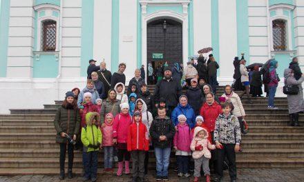 Воскресная школа совершила паломническую поездку
