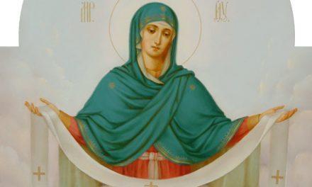 14 октября Покров Пресвятой Богородицы