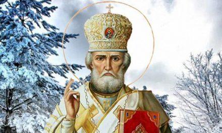 19 декабря — день памяти святителя Николая