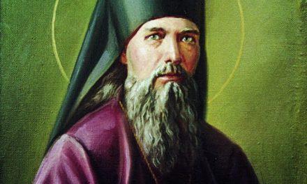 23 января память Святителя Феофана Затворника. Поздравляем с праздником!