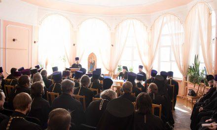 Пастырский семинар