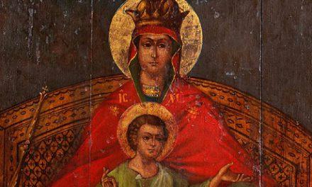 15 марта — празднования обретения иконы Божьей Матери «Державная»