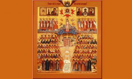 Архиерейское богослужение 23 июня