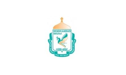 Набор в Православную общеобразовательную школу имени прп. Сергия Радонежского