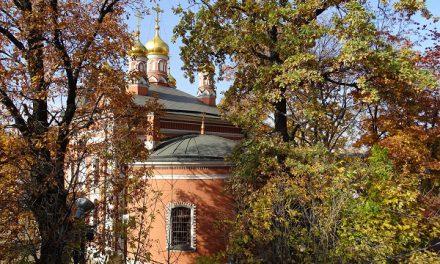 16 ноября день памяти свмщ Сергия Станиславлева.