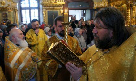 Божественная литургия в Неделю Торжества Православия