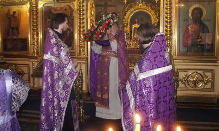 Всенощное бдение 30 марта. Вынос Креста.