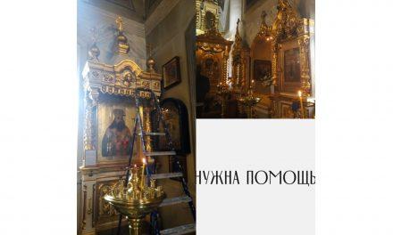 О подготовке к 160-летию храма