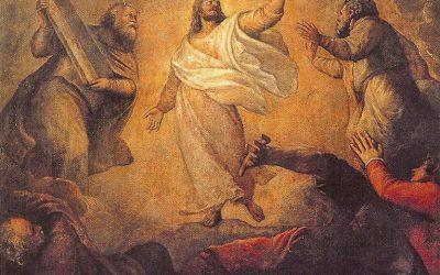 Преображение Господа Бога и Спаса нашего Иисуса Христа