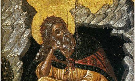 2 августа память Пророка Илии