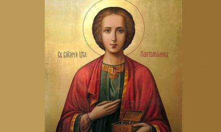 9 августа память великомученика и целителя Пантелеймона (обновлено 12.08)