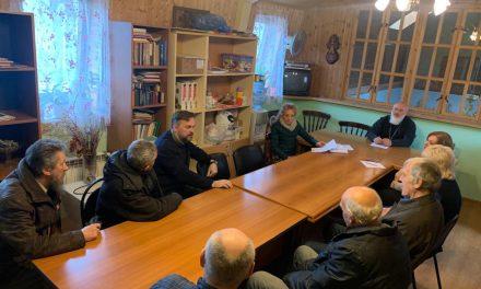 Собрание перед зимним сезоном