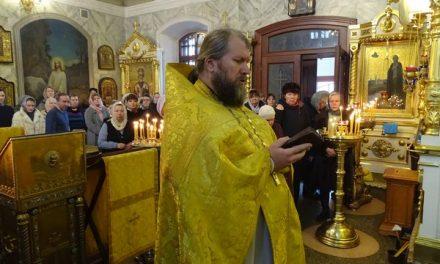 Память новомучеников и исповедников Российских