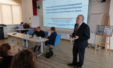 Научно-практическая конференция  12 марта