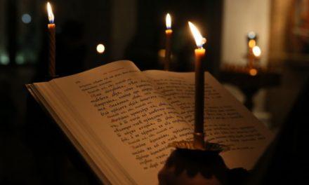 10 непонятных цитатиз Великого канона Андрея Критского
