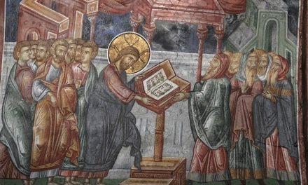 13 мая Преполовение Пятидесятницы
