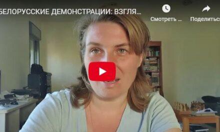 Рекомендованное видео:  ВЗГЛЯД ИЕРУСАЛИМЦА