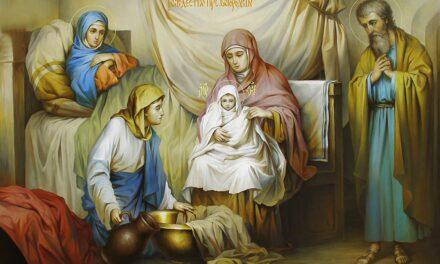 О Престольном празднике 21 сентября