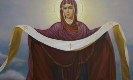 14 октября празднуем Покров Пресвятой Богородицы