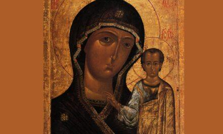 4 ноября празднуем Казанскую икону Божией Матери